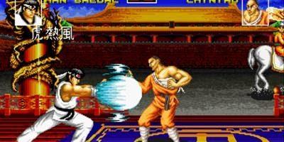 Fight Fever (NeoGeo)