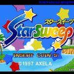 Star Sweep (Arcade)