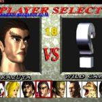 Tekken (Arcade)