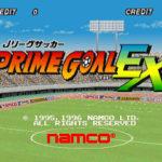 Prime Goal Ex (Arcade)