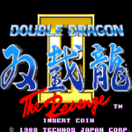 Double Dragon 1 – 3 (Mame)