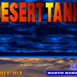 Desert tank (Mame)