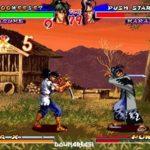 Ninja Masters (Neogeo)