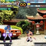Rage of The Dragon (Neogeo)