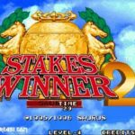 Stakes Winner 2 (Neogeo)