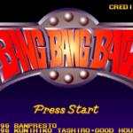 Bang Bang Ball (Mame)