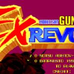 Mobile Suit Gundam Ex Revue (Mame)