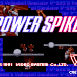Power Spikes (Mame)