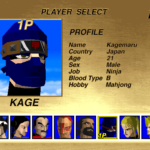Virtua Fighter (Mame)