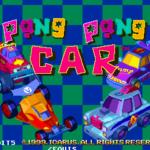 Pang Pang Car (Mame)