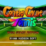 Centre Court Tennis (N64)
