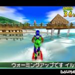 Wave Race (N64)