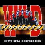 Wild Choppers (N64)