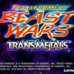 Transformers Beast Wars Transmetals (PSX)