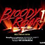 Bloody Roar 2 (PSX)