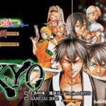 Samurai Deeper Kyo (PSX)