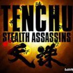 Tenchu Stealth Assasins (PSX)