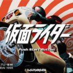 Kamen Rider PS1 ISO