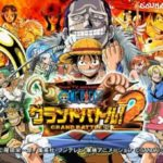 One Piece Grand Battle 2 (PSX)