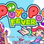 Puyo Pop Fever (PSP)