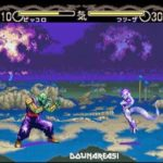 Dragon Ball Z Hyper Dimension (SNES)