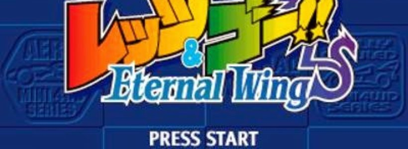 Bakusou Kyoudai Let's Go Eternal Wing Iso PS1