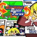 Ultimate Block Party (PSP)