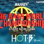 Big Bass World Championship PS1