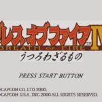 Breath of Fire IV Indonesian Version Iso PS1