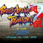 Battle Arena Toshinden (PS1)