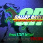 Gallop Racer PS1