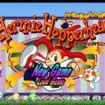 Hermie Hopperhead Iso PS1