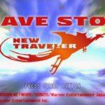 Brave Story New Traveler PSP ISO