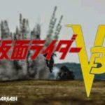 Kamen Rider V3 PS1 ISO