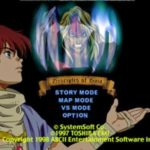 Master of Monster Disciples of Gaia PS1 ISO