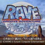 Groove Adventure Rave Mikan no Hiseki PS1 ISO