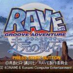 Groove Adventure Rave Mikan no Hiseki PS1 ISO