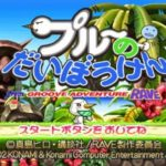 Groove Adventure Rave Plue No Daibouken PS1 ISO