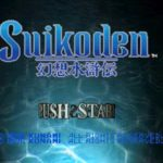 Suikoden PS1 ISO