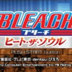 Bleach Heat The Soul PSP ISO