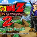 Dragon Ball Z Shin Budokai 2 PSP ISO