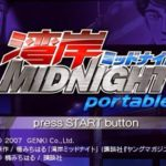 Wangan Midnight Portable PSP ISO