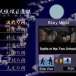 Bushido Blade 2 PS1 ISO