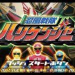 Ninpu Sentai Harikenger PS1 ISO