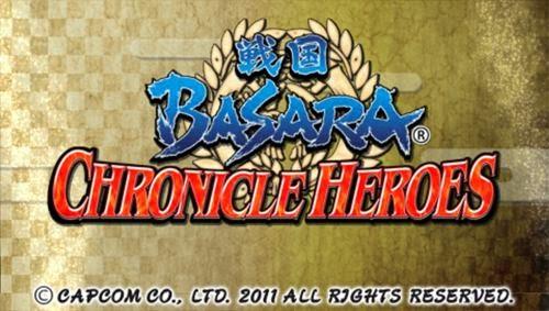 basara 2 heroes iso ps2 download