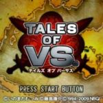 Tales of VS PSP ISO