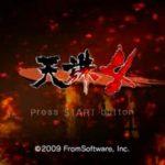 Tenchu 4 PSP ISO