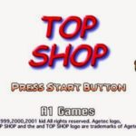 Board Game Top Shop PS1 ISO