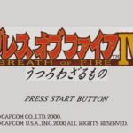 Breath of Fire 4 PS1 ISO