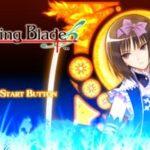 Shining Blade PSP ISO